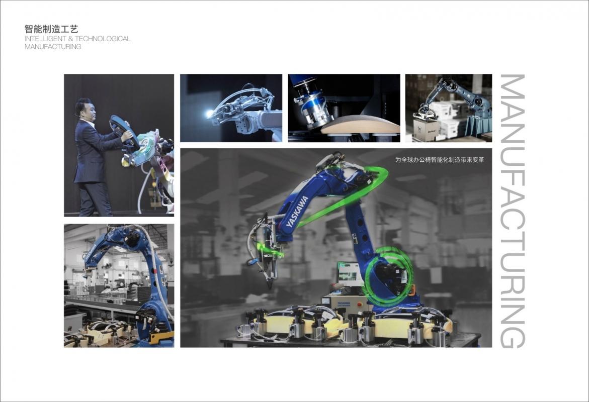 1智能制造工艺-科技之美,人性之光.jpg