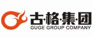 广东古格集团有限公司
