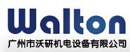 广州市沃研机电设备有限公司