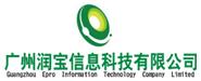 广州润宝信息科技有限公司