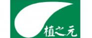 广州植之元油脂实业有限公司