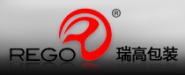 广州市瑞高包装工业有限公司