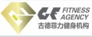 广州市古德菲力体育有限公司南沙分公司