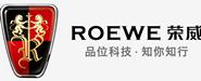 广州融威汽车贸易有限公司