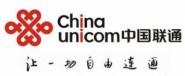 中国联合网络通信有限公司广州市分公司【中国联通】