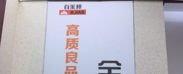 广州威客材料有限公司
