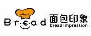 广州面包印象食品有限公司