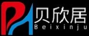广州市贝欣居家居用品有限公司
