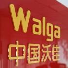 沃佳(广州)电子商务科技有限公司