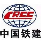 中铁建物业管理有限公司广州分公司
