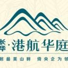 广州市长信物业管理有限公司
