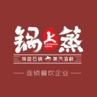 广州市一号大院餐饮有限公司
