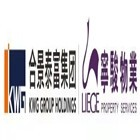 广州市宁骏物业管理有限公司(商业物业)