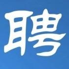 广州热语贸易有限公司