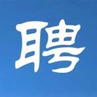 广州骏德国际供应链有限公司