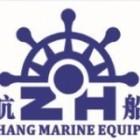 广州市洲航船舶设备有限公司