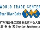 广州南沙珠江三角洲世贸中心大厦