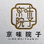 广州市南沙区熊掌柜餐饮店