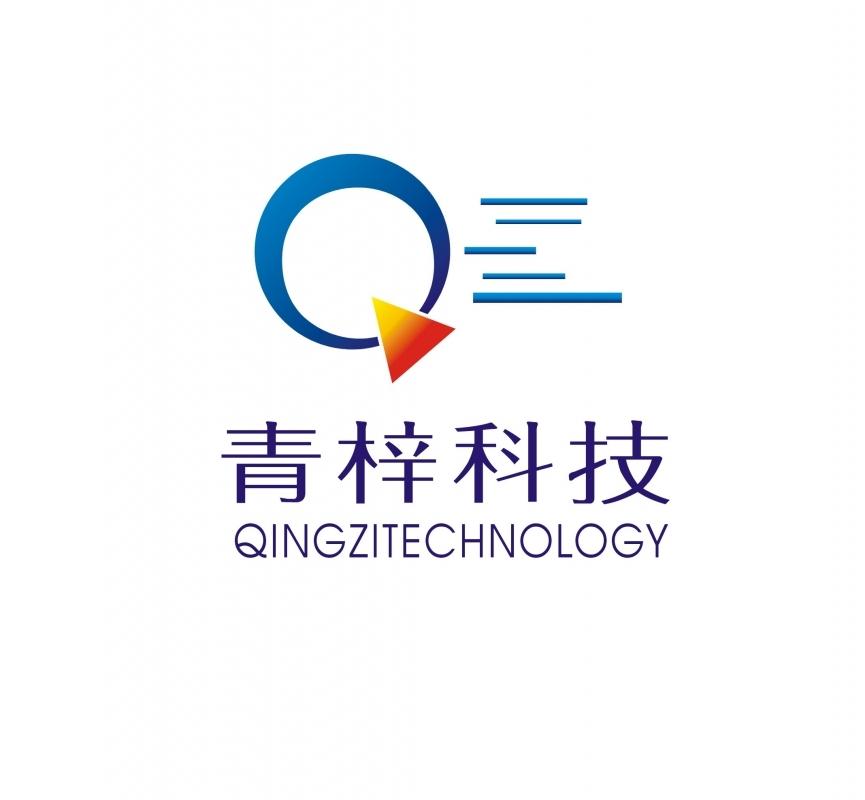 广州青梓科技开发有限公司