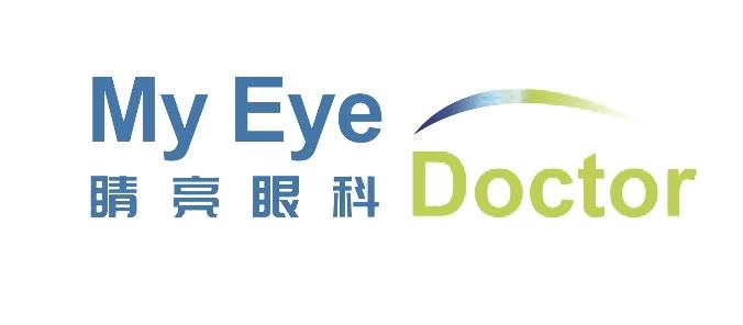 张莹莹睛亮眼科诊所(广州)有限公司