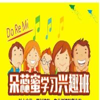 广州哚蕊蜜教育咨询有限公司
