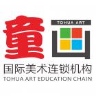 广州童画美术文化有限公司