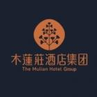 南沙凤凰湖木莲庄酒店