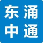 广州市家佳货运代理有限公司