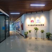 华盛青(广州)科技有限公司