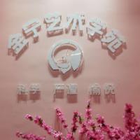 广州金宁文化艺术发展有限公司