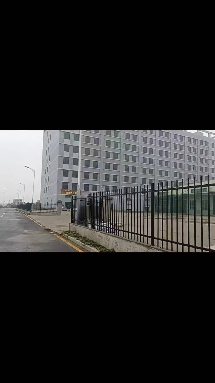广州市宝盈农产品加工有限公司